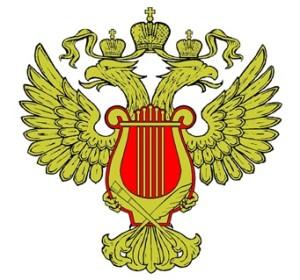 Лицензия Министерства культуры и реставрации